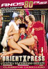 DVD: Lust On The Orient Xpress - Clássico anos 80