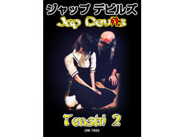 DVD: Tenshi Angel #2 - Japanese Rope Bondage